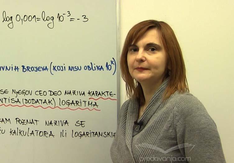 Marina Gajić Tešić
